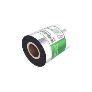 EDJD/E代经典 蜡基碳带 70mm×300m 1个