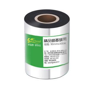EDJD/E代经典 蜡基碳带 90mm×300m 1个