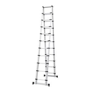 AP/奥鹏 等边双面竹节梯 AP-509-640 收缩尺寸820mm 载荷150kg 使用高度3.2m 踏步间距350mm 1架