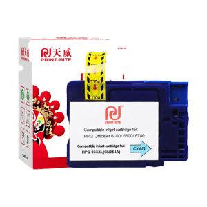 PRINT-RITE/天威 墨盒 933XL 青色 适用HP Officejet 7110 7612 6230 7510 6100 6600 6700 7612 1个