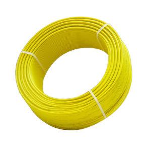 JIANGNAN/江南 铜芯聚氯乙烯绝缘布电线 BV-450/750V-1×4 黄色 100m 1卷