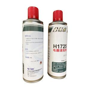 HYT/合易泰 电器清洗剂 H1725 500mL 1罐