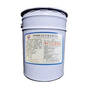 KT/开拓科技 化学铣切保护涂料 TP1020-5 20kg 1桶