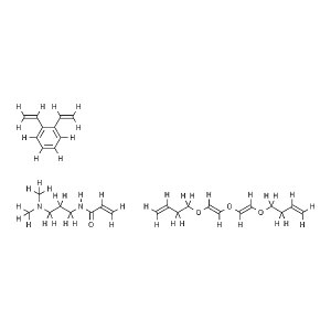 MACKLIN/麦克林 D311大孔弱碱性丙烯酸系阴离子交换树脂 D875264-2.5kg CAS号65899-87-8 游离胺型 2.5kg 1桶