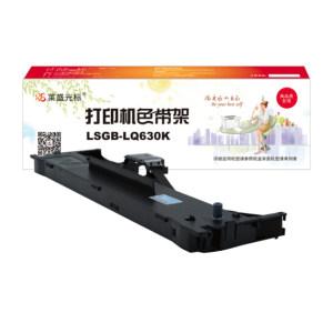 LSGB/莱盛光标 色带架 LSGB-LQ630K 黑色 适用EPSON LQ-630/630K/635K/730K/LQ80K 1个