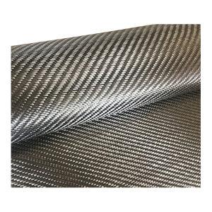 UNITEX/寰泰 碳纤维布 黑色 UT-12K-T660/1-100 0.65mm×1m×100m 66kg 12K 斜纹 1卷