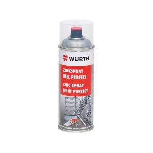 WURTH/伍尔特 全效金属表面亮锌喷剂 0893114114 400ml 1罐