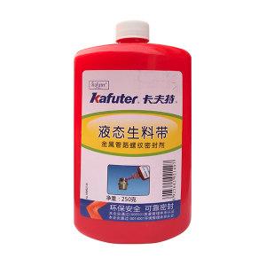 KAFUTER/卡夫特 液态生料带 液态生料带 淡黄色 250g 1瓶