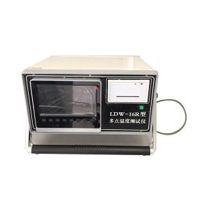 LAND/蓝德 多点温度测试仪(含国家二级计量单位检定费) LDW-16R 输入16点 ±0.6℃ 1台