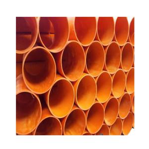 XINYANG/新阳 PVC-C埋地式高压电力套管(A管) XYP-E890 50mm×3mm×6m 橘红色 1.5~2bar 1根