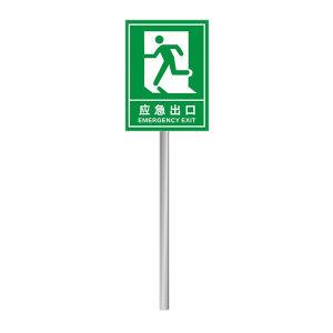 YULIN/煜麟 铝板反光贴(应急出口) A007 800×600mm 深绿色 单面无光源带滑道 1套