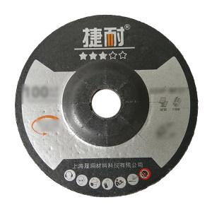 JIENAI/捷耐 通用角磨片 GW125-A24P 125×6×22.23mm 80m/s 1片