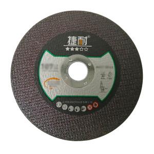 JIENAI/捷耐 通用超薄切割片 UTW107-A46V 1.2×16mm 80m/s 1片