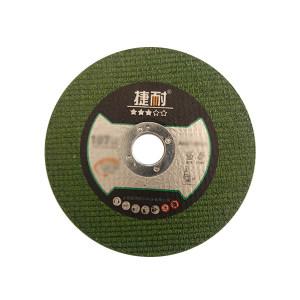 JIENAI/捷耐 不锈钢超薄切割片 UTW107-A46T(G) 107×1.2×16mm 80m/s 1片