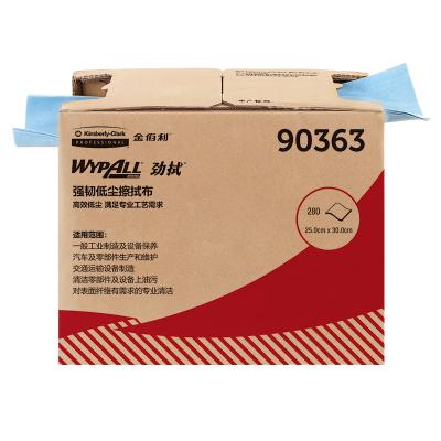 KIMBERLY-CLARK/金佰利 WypAll劲拭强韧低尘擦拭布 90363 蓝色 单张尺寸25×30cm 木浆+聚酯纤维 280张 1箱
