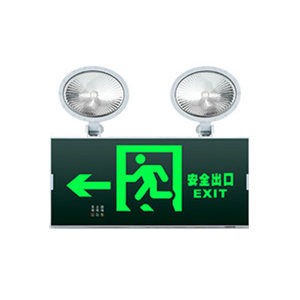 PINASTER/兀拿斯特 防火塑料消防应急照明指示灯 N-ZBLZD-1LROE I 12WFAO 安全出口 方向向左 三线自带强启 1个