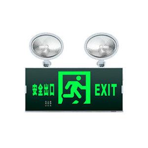 PINASTER/兀拿斯特 防火塑料消防应急照明指示灯 N-ZBLZD-1LROE I 12WFAO 安全出口 三线自带强启 1个