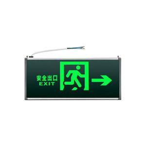 PINASTER/兀拿斯特 纳米板消防应急指示灯 M-BLZD-1LROEⅠ5WCBF 安全出口 方向向右 单面 M3525 1个