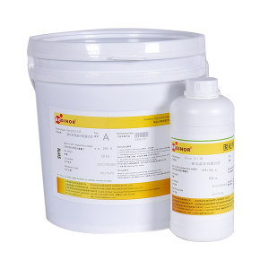 BEGINOR/拜高 耐高温环氧灌封胶(主剂) BEEP6113-PART-A 10kg 黑色 1桶