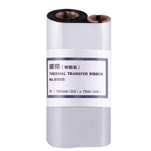 DELI/得力 树脂基碳带 81605 黑色 110mm×70m 小管芯 1卷