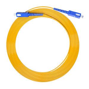 FIBERHOME/烽火通信 单模单芯光纤跳线 SC-SC-1M 黄色 1条