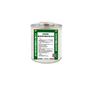 SOUTHERN ENERGY/南方能源 输送带热硫化粘合剂 SN900 1kg 1罐