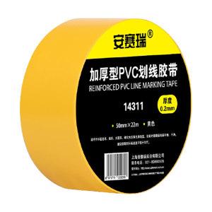 SAFEWARE/安赛瑞 地板划线胶带(升级版) 14311 黄色 50mm×22m 1卷