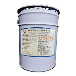 KT/开拓科技 化学铣切保护胶 TP1020-1 20kg 绿 1桶