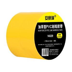 SAFEWARE/安赛瑞 地板划线胶带(升级版) 14329 黄色 100mm×22m 1卷