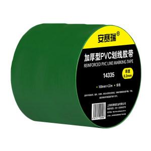 SAFEWARE/安赛瑞 地板划线胶带(升级版) 14335 绿色 100mm×22m 1卷