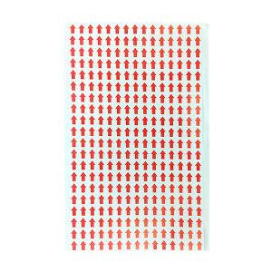 KANKUN 不良品返修标签贴纸 不良品返修标签贴纸 铜版纸 8×10mm 6000个 1包