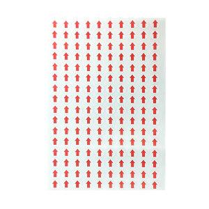 KANKUN 圆形不良品返修标签贴纸 圆形不良品返修标签贴纸 铜版纸 φ10mm 3200个 1包