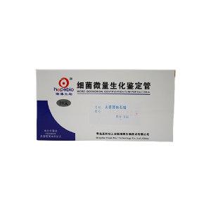 HOPEBIO/海博生物 无菌液体石蜡 GS070  1mL×20支 1盒