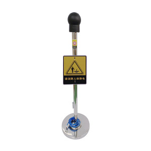 CNMF/谋福 移动式防爆型人体静电释放器 X2240(PX-PSA-YDPE) 304不锈钢 1个
