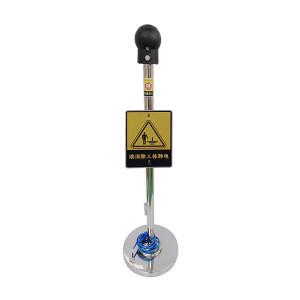 CNMF/谋福 移动式智能PE防爆型人体静电释放器 X226(PX-PSA-YDYY) 304不锈钢 声光语音报警 1个
