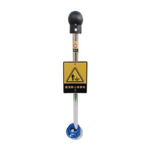 CNMF/谋福 智能PE防爆型人体静电释放器 X238(PX-PSA-SG) 304不锈钢 声光报警 1个