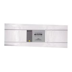 WWT/沃维泰 自固化随形绝缘材料 DLTS-14103 3片 黑色/红色/绿色/黄色可选 下单备注具体颜色 1包
