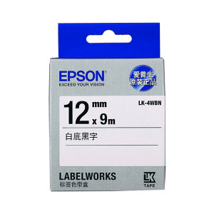EPSON/爱普生 标签色带 LK-4WBN 白底黑字 适用LW-K400L/LW-600P/LW-700/LW-1000P/LW-Z700/LW-Z900 宽12mm 1个