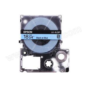 EPSON/爱普生 标签色带 LK-5LBP 蓝底黑字 适用LW-K400L/LW-600P/LW-700/LW-1000P/LW-Z700/LW-Z900 宽18mm 1个