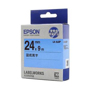 EPSON/爱普生 标签色带 LK-6LBP 蓝底黑字 适用LW-600P/LW-700/LW-1000P/LW-Z700/LW-Z900 宽24mm 1个