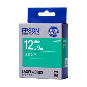 EPSON/爱普生 标签色带 LK-4GWV 绿底白字 适用LW-K400L/LW-600P/LW-700/LW-1000P/LW-Z700/LW-Z900 宽12mm 1个