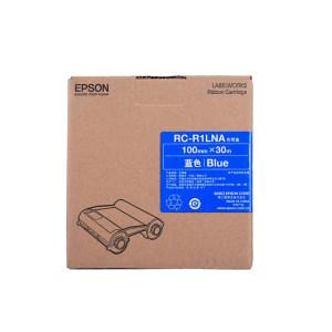 EPSON/爱普生 标签色带 RC-R1LNA 蓝色 适用Pro100 宽100mm 1个