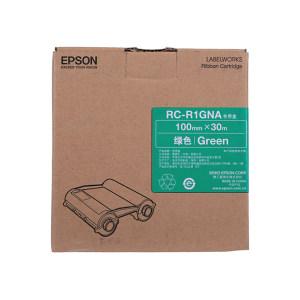 EPSON/爱普生 标签色带 RC-R1GNA 绿色 适用Pro100 宽100mm 1个
