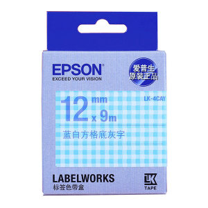 EPSON/爱普生 标签色带 LK-4CAY 蓝方格 适用LW-K400L/LW-600P/LW-700/LW-1000P/LW-Z700/LW-Z900 宽12mm 1个