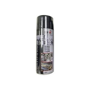 PUFFDINO/恐龙 环保清洗剂 精密模具 450mL 1罐