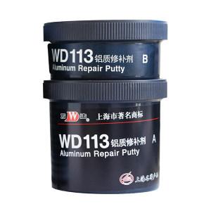 WD/万达 铝质修补剂 WD113 铝色 250g 1套