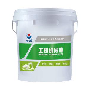GREATWALL/长城 润滑脂 龙博CMA-1润滑脂3#工程机械X 15kg 1桶