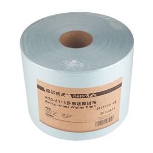 BETERSAFE/倍尔赛夫 M70多用途擦拭布 6116 蓝色 单张尺寸20×38cm 500张×4卷 1箱