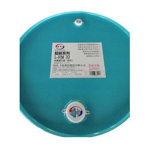 KASONG/卡松 抗磨液压油 超能L-HM32 170kg 1桶