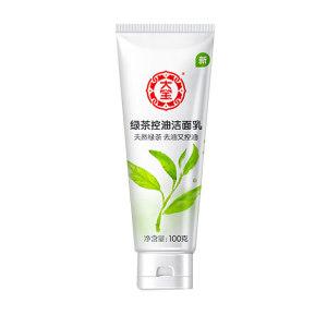 DABAO/大宝 绿茶控油洁面乳 6920999704427 100g 1瓶